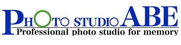 フォトスタジオアベ|天童市の阿部スタジオ|学校アルバム|証明写真・記念写真|